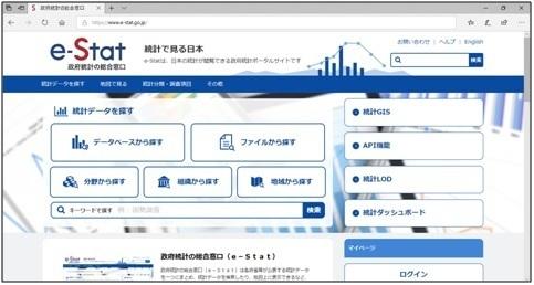 久保正英 商圏分析.jpg