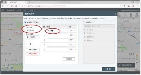久保正英 商圏分析4.jpg
