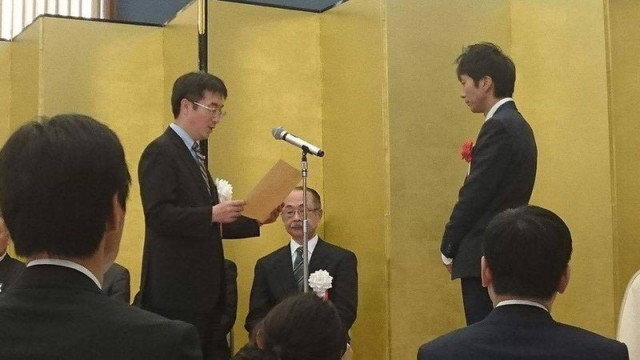 久保正英 中小企業庁長官賞受賞式.jpg