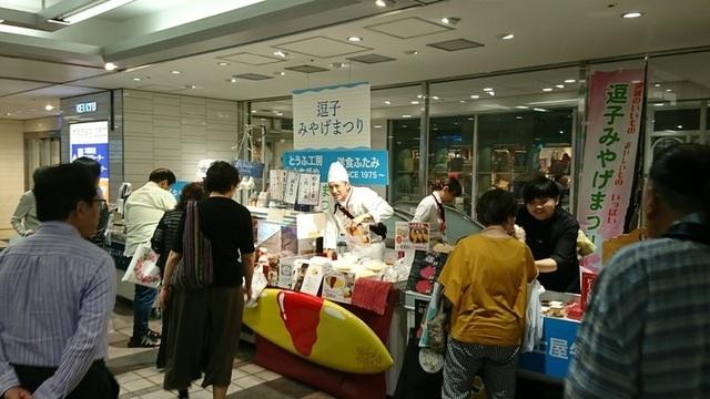 久保正英イベント飲食店.jpg