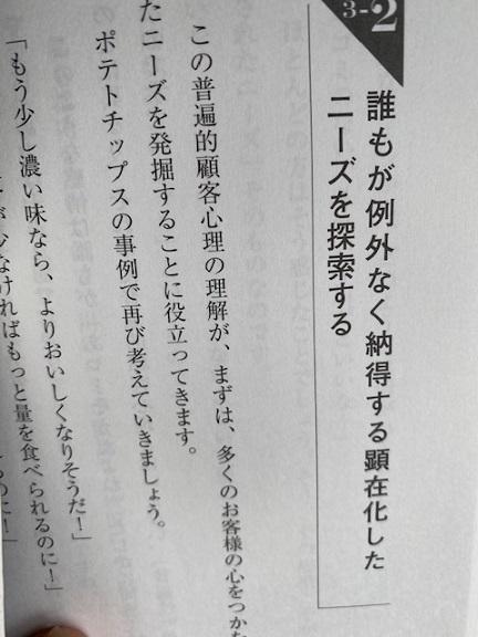 image0 (3).jpeg
